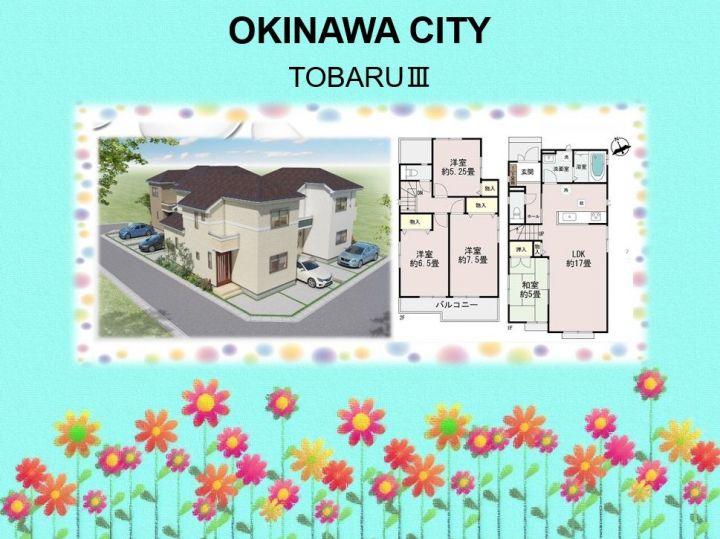 沖縄市桃原三丁目に戸建て住宅完成!